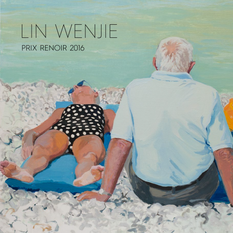 Exposition Lin Wenjie